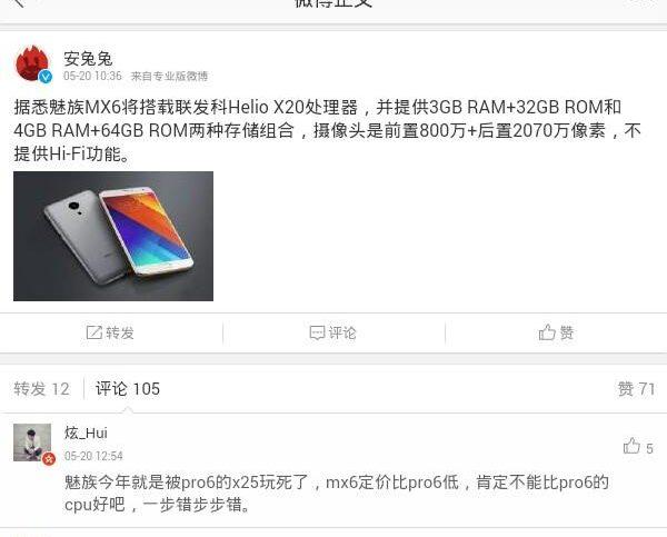 quelques caractéristiques du Meizu MX6 font surface