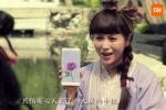 Le Xiaomi Max apparaît dans une vidéo !