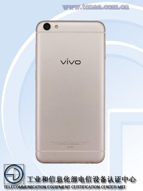 Vivo X7 : nouveau selfie phone à venir !