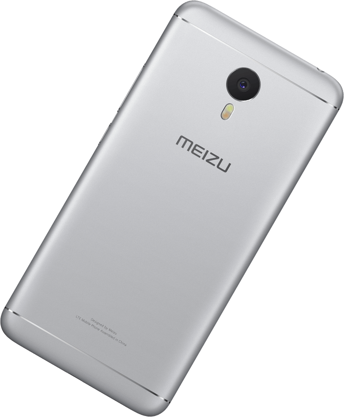 Test du Meizu M3 Note : une valeur sûre