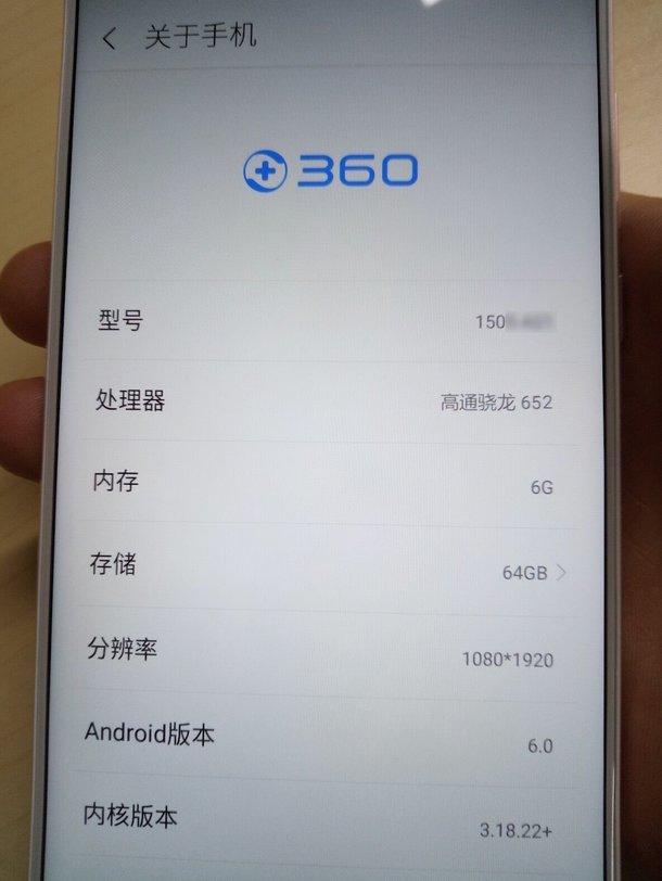 Qihoo 360 N4s, toujours plus pour toujours moins !