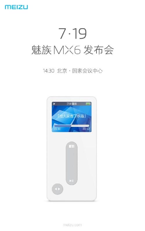 Le Meizu MX6 sera présenté le 19 Juillet 2016