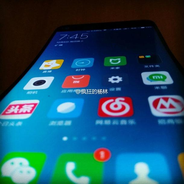 Nouvel écran incurvé pour Xiaomi ?