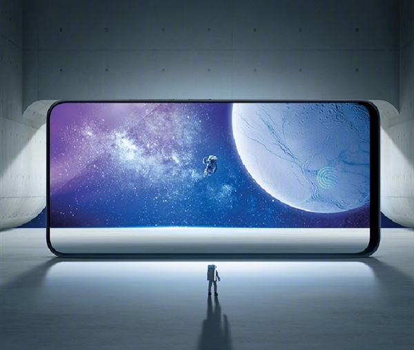 Vivo Nex en vente en France chez PhoneDroid.fr !