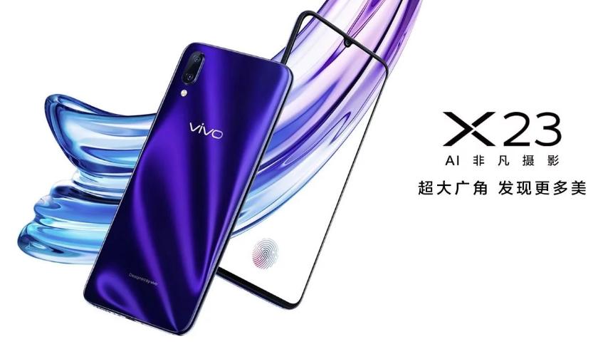 Vivo X23 : photos officielles