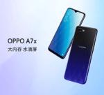 Oppo A7X: un design dans la lignée des nouveaux Oppo