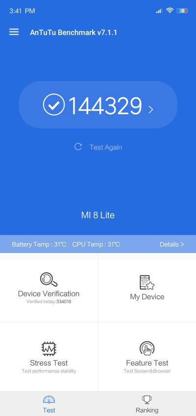 Score Antutu sur le Xiaomi MI 8 Lite