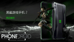 Xiaomi Black Shark 2 : le nouveau Gaming Phone!