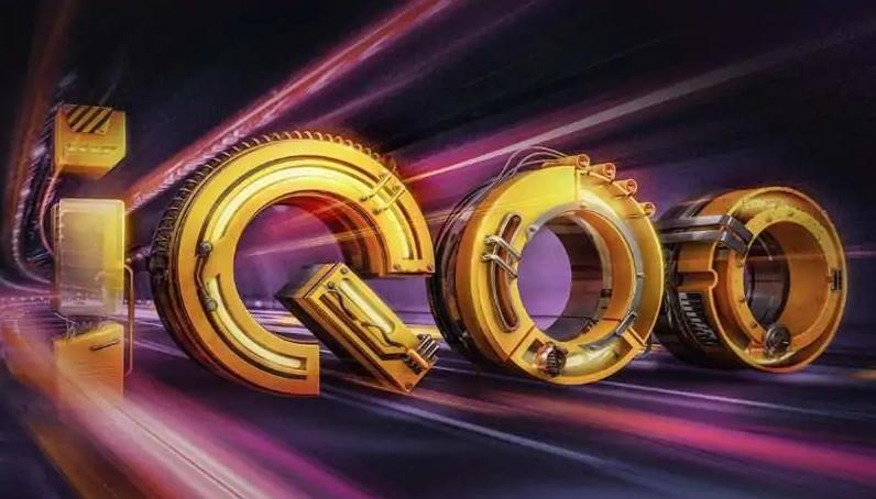 IQOO Lite Edition : un bon compromis??