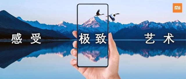 Xiaomi Mi Mix 4 et Miui 11 annoncés pour le 24 septembre