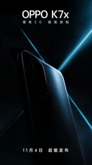 Oppo K7x : 5G et Mediatek Dimensity 720