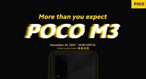 POCO M3 : sortie prévue pour le 24 Novembre !