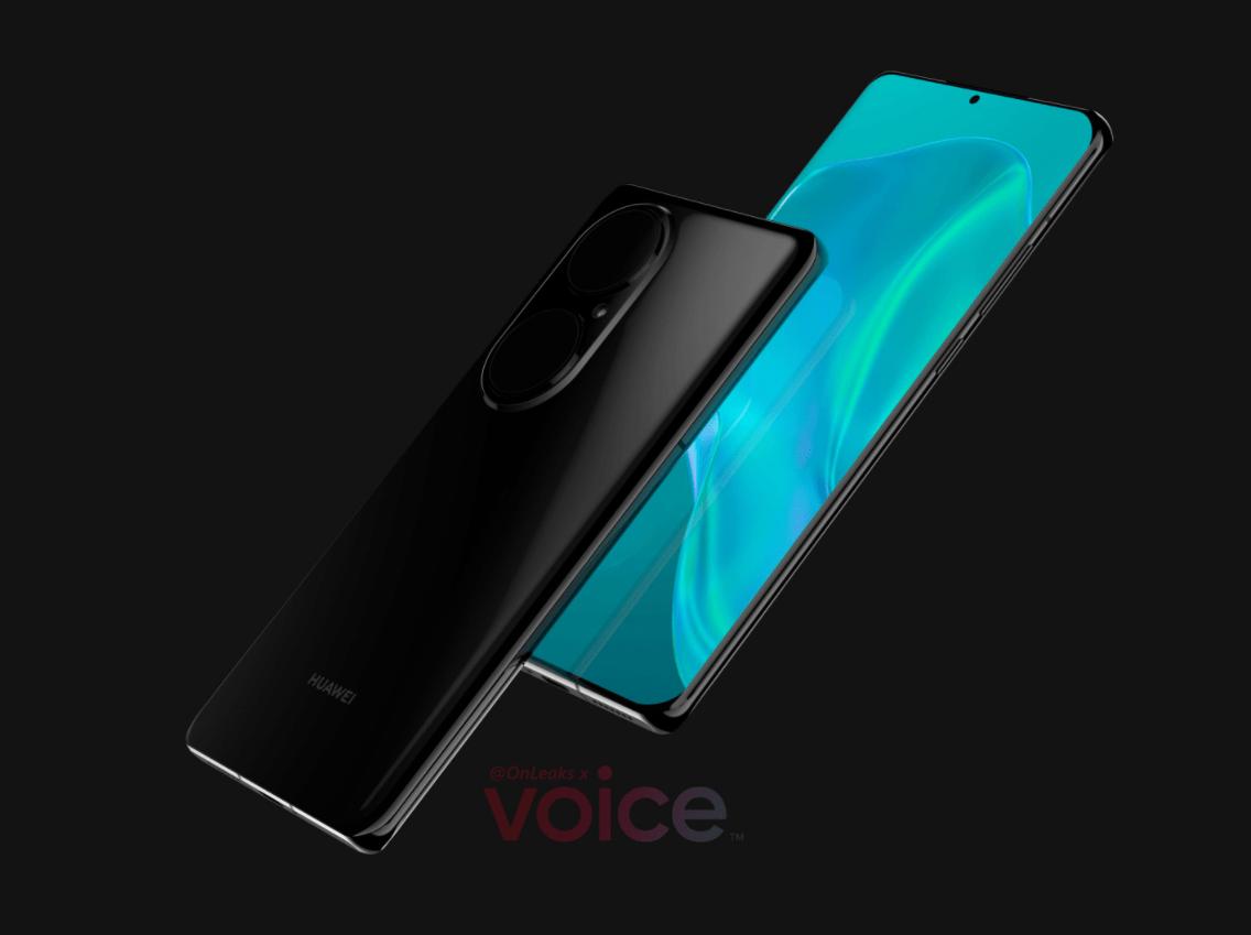 Le design du Huawei P50 Pro révélé