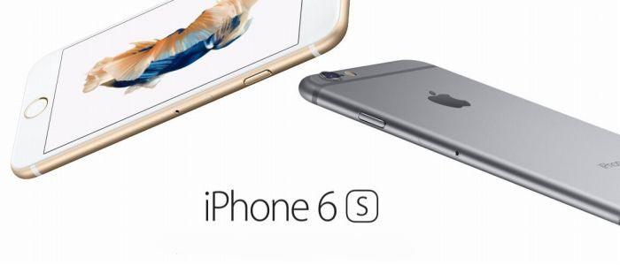 iPhone6Sの写真