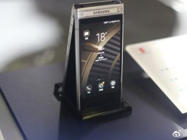Will the Samsung W20 5G be China's next flip phone or foldable phone?