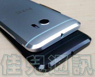 Photos du HTC 10