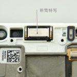 Meizu Pro 6 teardown