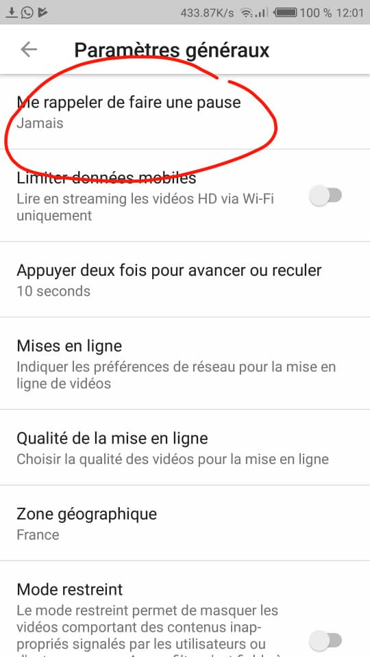 YouTube Notification
