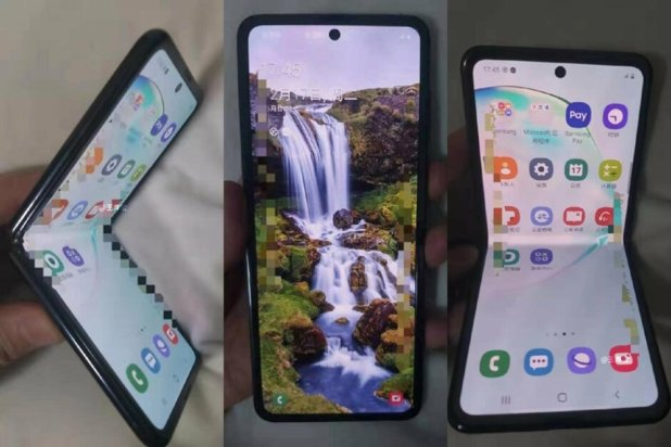 Phonerol-Leak-Samsungs-foldable-Smartphone