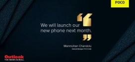 Le second Poco Phone F2 pour Février 2020