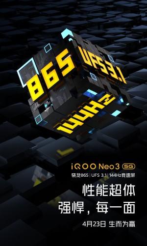 vivo iQOO 3 Neo 5G