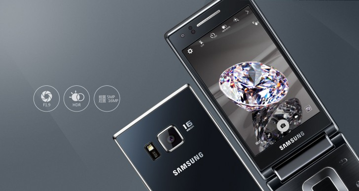 Samsung announces G9198 flip smartphone with Snapdragon 808