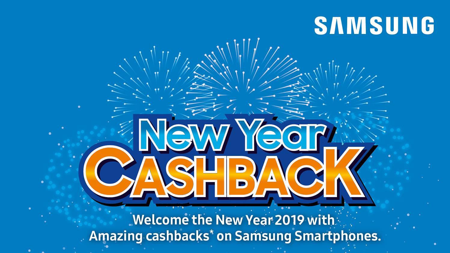 Samsung New Year Cash Back Offer