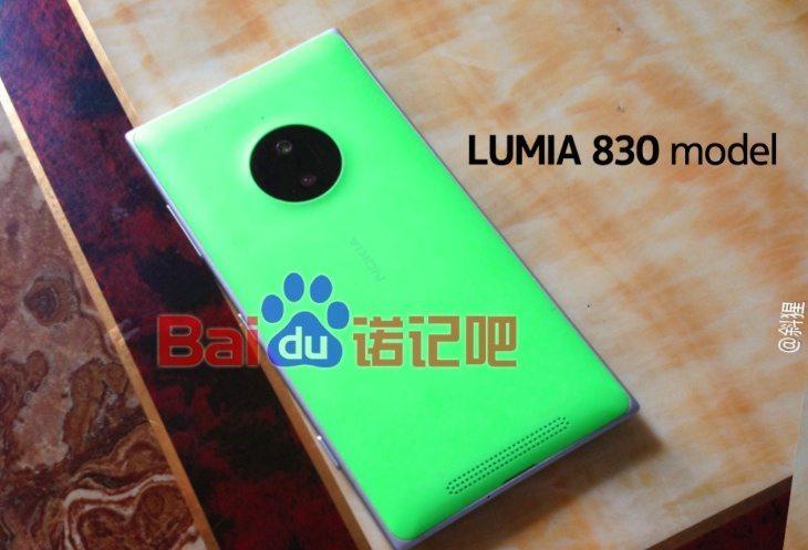 New Nokia Lumia 830 images