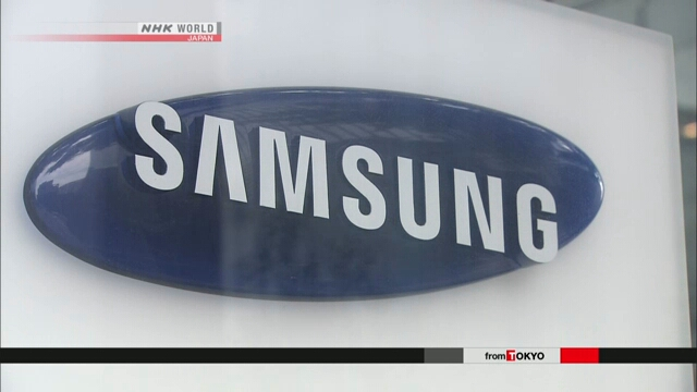 Samsung unveils foldable smartphone - News - NHK WORLD