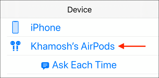 Select AirPods from the list