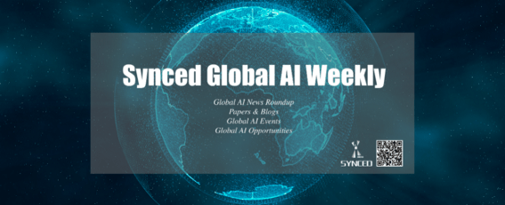 AI Weekly.png