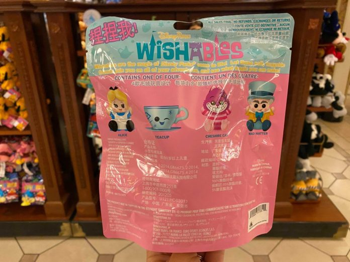 wishables-mad-tea-party-packaging-2
