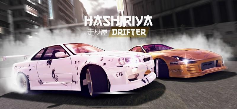 Hashiriya Drifter Title Screen