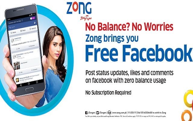Image result for Zong Free FaceBook plan