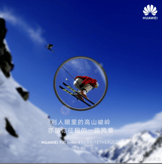 Huawei P30 Teasers Show Some Spectacular Zoomed Photos