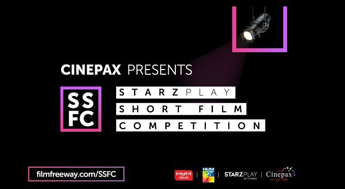 What isSTARZ PLAY Short Film Competition (SSFC)?