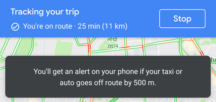 Google Maps App Updated With A New Feature