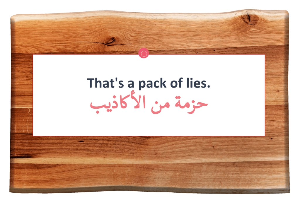 thats-a-pack-of-lies