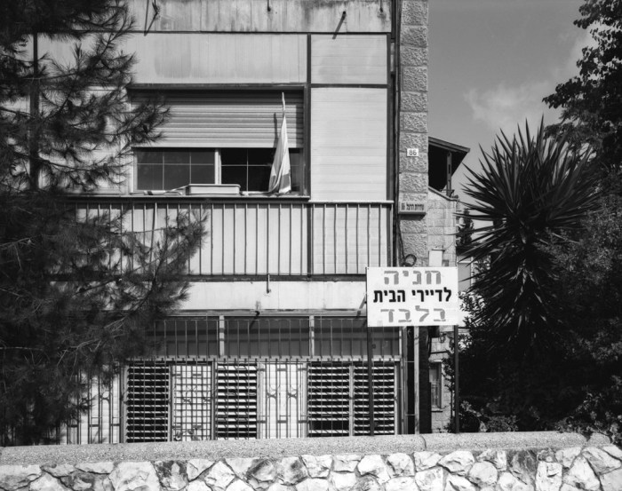"""© Yaniv Waissa, from the series """"Beit Hakerem"""", a zine published by Antler Press"""
