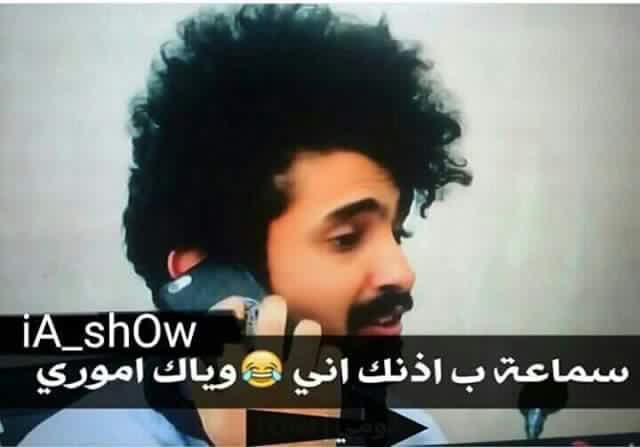 ولاية بطيخ الحلقة 27 الموسم الرابع انقلاب علاء الابراهيمي