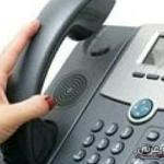 كيفية الاستعلام عن فاتورة التليفون الارضي ٢٠١٩ المصرية للاتصالات