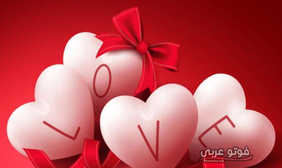 متحركة قلب حب كبير