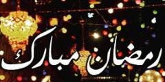 اجمل صور بوستات مكتوب عليها رمضان كريم 2020