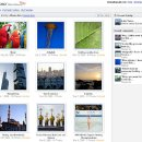 Picasa version galerie