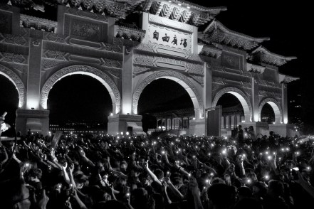 5000 people gather in Taipei to support Occupy Hong Kong
