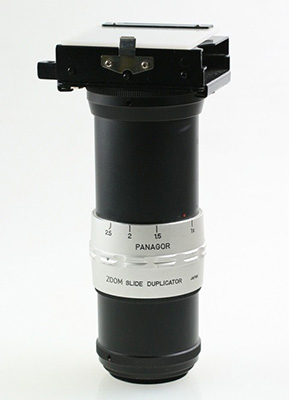Panagor Zoom Slide Duplicator