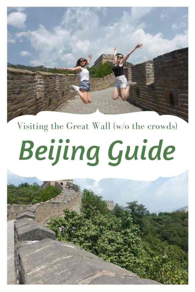 great wall without crowds