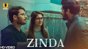 Zinda Watch UllU Original Hindi Hot Web Series
