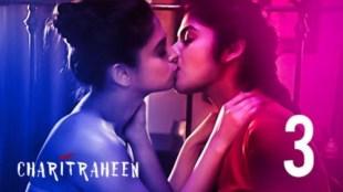 Charitraheen (S1-E03) watch hoichoi original hindi hot web series