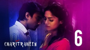 Charitraheen (S1-E06) watch hoichoi original hindi hot web series